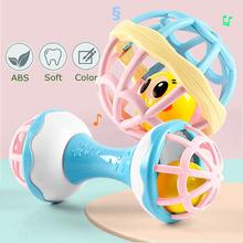Детские игрушки мяч погремушки Прорезыватель зубов abs Пластик