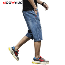 Summer Casual Pants Male Sweatpants Denim Jeans For Men 2020 Streetwear Hip Hop Knee length Trousers Solid Fit Designer Straight jeans for men denim trousers hip hop jeans casual pants autumn sweatpants streetwear male solid hole slim designer straight new