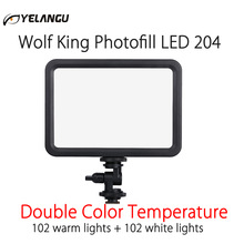 LED 204 Video Light Vlog Dimmable  Photo Studio Fill Lighting Lamp 3500 5700K for Canon Nikon Sony DSLR Cameras & Smartphone