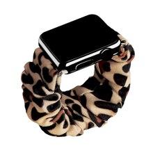 Резинка для волос эластичный ремешок для Apple, часы полоса 38 мм/40 мм/42 мм/44мм часы iWatch серии 5/4/3/2/1 браслет наручные ремень аксессуары