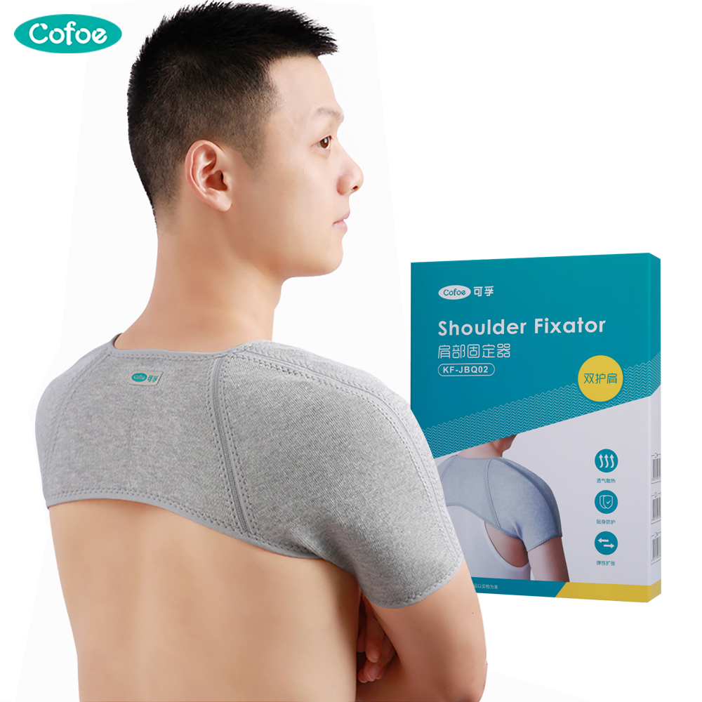 Cofoe Cotton Posture Corrector sports Safety prevent cold shoulder Back Support Men and Women Double Shoulder Support Brace