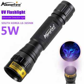AloneFire SV004 LG Ultra Violet Light 5W High Power 365nm/395nm uv flashlight UV Black Light Pet Urine Stains Detector Scorpion - DISCOUNT ITEM  15% OFF All Category