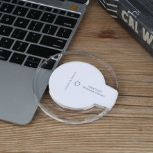 HOT Mini Fantasy Transparent Disk Ultra Thin Qi Wireless fast Charging Pad Charger Plate