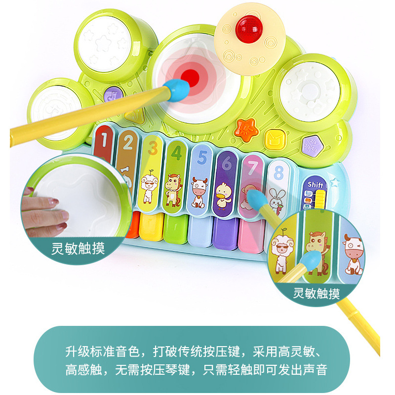 GOODWAY Infants Children Music Toy Hand Drum Years Old Baby Music Drum Baby Toys 0-1-3