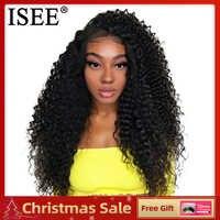 Pelucas rizadas del pelo humano de la densidad 150% 13x4 pelucas del pelo humano peruano de Color Natural Remy ISEE pelucas del pelo del frente del pelo humano