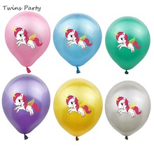 Twins 10pcs 12inches Multicolor Unicorn Latex Balloons Cartoon Printed Birthday Christmas Wedding Party Decorations