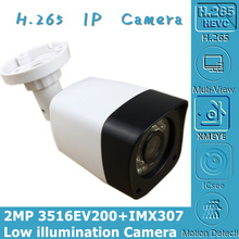 IP Bullet Camera Sony IMX307+3516EV200 3MP 2304*1296 H.265 Low illumination IRC Onvif CMS XMEYE Radiator Motion Detection