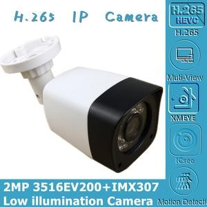 Image 1 - IP Bullet Máy Ảnh Sony IMX307 + 3516EV200 3MP 2304*1296 H.265 Chiếu Sáng Thấp IRC Onvif CMS XMEYE Tản Nhiệt Chuyển Động phát Hiện