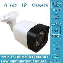 Ip弾丸カメラソニーIMX307 + 3516EV200 3MP 2304*1296 H.265 低照度irc onvif cms xmeyeラジエーターモーション検出