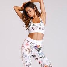 Женский комплект для йоги с цветочным принтом спортивный костюм