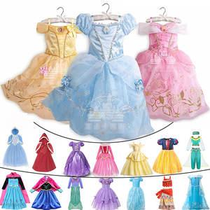 Clothing Dress-Up Moana Cinderella-Costume Rapunzel Belle Jasmine Halloween Elsa Girls