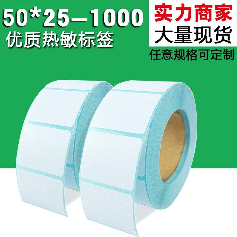 Thermal Sticker Label Paper 50X25-1000 Waterproof Bar Code Paper Blank Label Paper