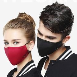 Z koreańskiej bawełny przeciwkurzowe maska ochronna na twarz PM2.5 Kpop Unisex maska z filtr węglowy KN95 przeciw pyłkom alergia grypa czarna maseczka na twarz 1