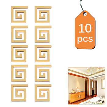 10pcs/Set Building Border Acrylic Mirror Sticker Wall Art Home DIY Decoration Mirror Wall Stickers Home Decor 48*48mm