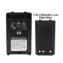 Replacement Vertex Battery for VX350 VX351 VX354 VX-350 VX-351 VX-354 Radio FNB-V96LIA Li-ION 2pcs yaesu fnb 80li lithium ion battery for yaesu vx7r vx 5 vx 5r vx 5r vx 6r vx 6e vx 7r vxa 700 vxa 7 radio 1500mah