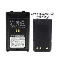 Substituição de Rádio Vertex Bateria para VX350 VX351 VX354 VX 350 VX 351 VX 354 FNB V96LIA Li ION Acessórios e Peças para Walkie-Talkie     -