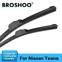 Стеклоочистители broshoo для автомобиля мягкие резиновые лезвия