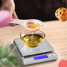 Portable Digital Scale Jewelry Kitchen Food Diet