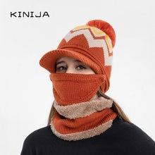 Зимняя женская бархатная шапка с подбором цветов вязаная + шарф