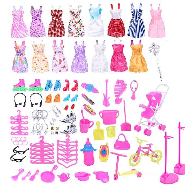 Аксессуары для кукол, 15 предметов.