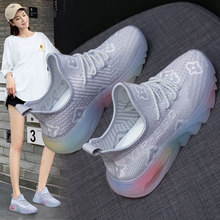 Women's shoes coconut shoes sports casual shoes rainbow jelly bottom