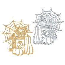 Naifumodo Хэллоуин штампы Сова Тыква металлические Вырубные штампы Новинка для изготовления открыток Скрапбукинг тиснения трафареты ремесленные штампы