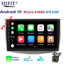 10 inch IPS 2.5D Android 10 DSP Car Radio Multimedia For Volkswagen VW Passat B6 B7 CC