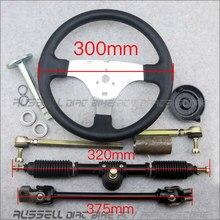 320mm pignon de crémaillère 300mm ensemble de volant 380mm U Joint biellette d'articulation Assy pour 110cc aller Kart Quad pièces