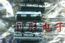 20PCS NEW NICHICON HD 6.3V2200UF 10X23MM Aluminum electrolytic capacitor 2200UF 6.3V high frequency low resistance 2200uF/6.3V