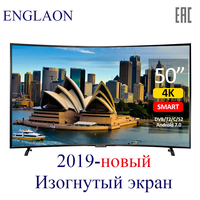 Телевизор 50'дюйма ENGLAON led television смарт тв 4k tv UHD led tv 4K Curved tv 49 TVs smart tv Android 7.0