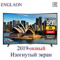TV polegada ENGLAON 50' UA500SF conduziu a televisão smart TV 4K Curvo TV 49 TVs UHD TV LED smart TV android 7.0 TV digital