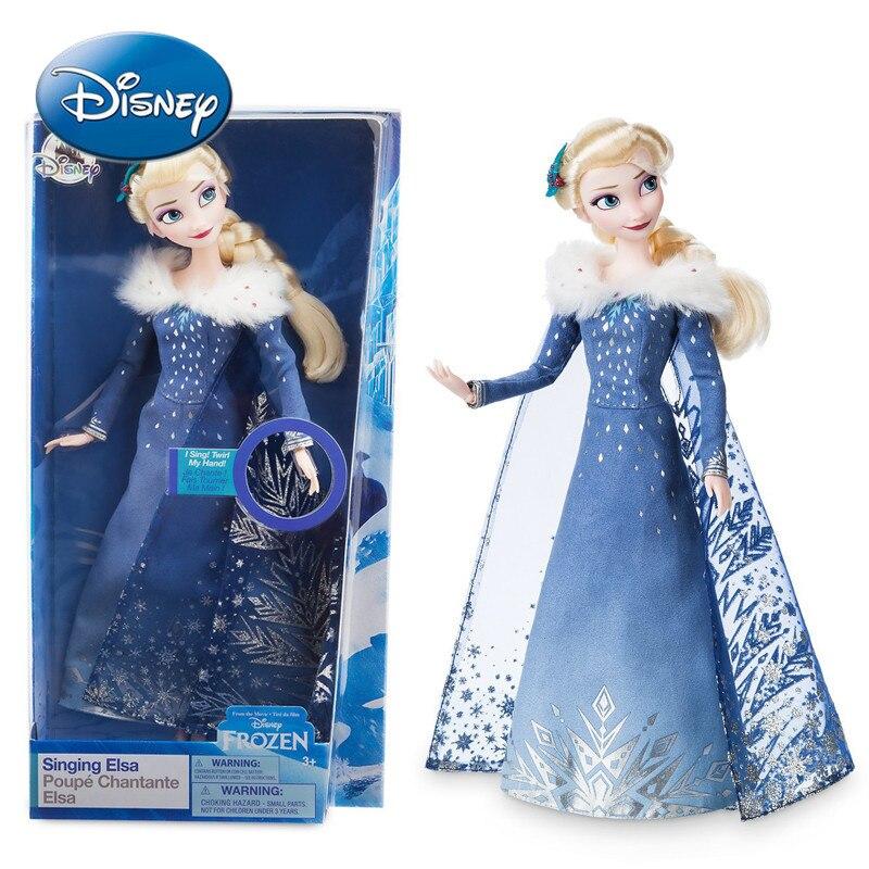 Disney Princess Aisha Anna Frozen Sisters Flower Double Set Frozen 2 Elsa and Anna Figure