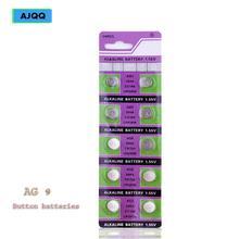 цена на New wholesale 130 PCS AG9 button battery 1.55V AG9 394 SR936SW 194 V394 LR936 alkaline electronic battery
