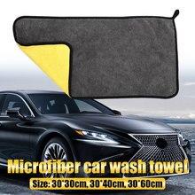 Уход за автомобилем 30*30 плюшевая мойка автомобиля супер абсорбент сушильная плотная ткань микрофибра полотенце