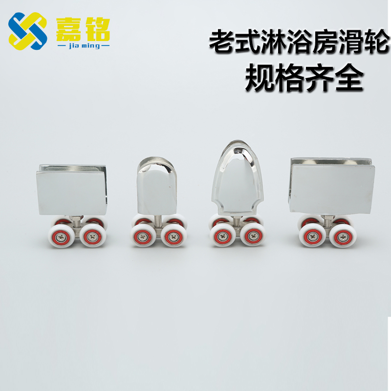 Shower room pulley vintage sliding door pulley bathroom glass sliding door pulley track accessories bathroom hanging pulley