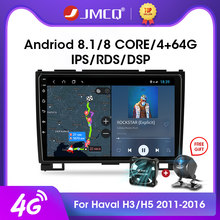 "JMCQ 9 ""Android 9.0 2G + 32G DSP Radio Multimedia Video Player di Navigazione GPS Per Haval hover Great Wall H3 H5 2011-2016 2din(China)"