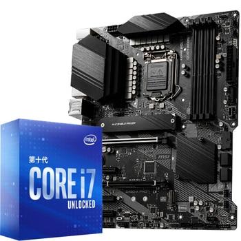 MIS Z490-A PRO motherboard + I7-10700 CPU motherboard + CPU set