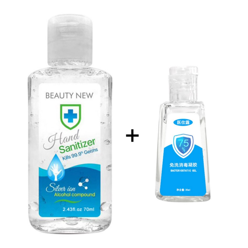70ml Hand Sanitizer Anti-Bacteria Disinfection Disposable Household Hand Sanitizer Gel Hands-Free Water Sanitizer