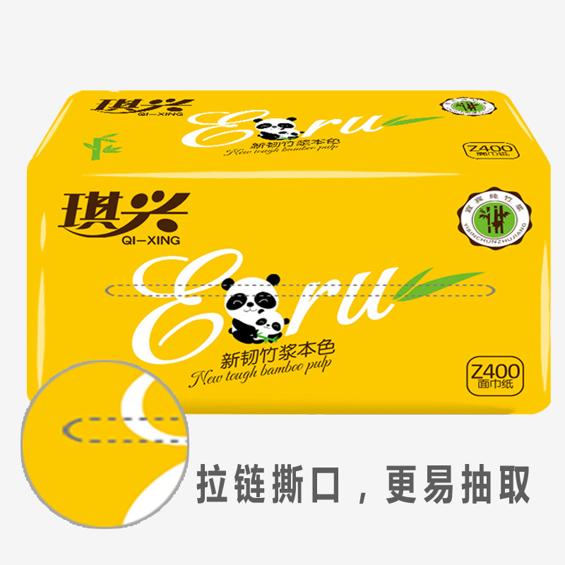 [Paper Extraction] Bamboo Pulp Toilet Paper Maternal And Infant Color Toilet Paper Tissue Coreless Roll Paper Toilet Paper