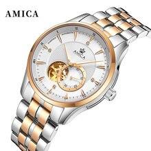 Amica мужские часы модные роскошные бизнес автоматические механические