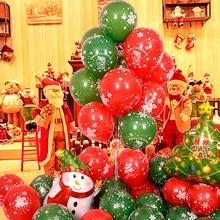 Globos de navidad niños decoración de la habitación accesorios de decoración del hogar decoraciones de árbol de navidad niños 2019 globos de látex