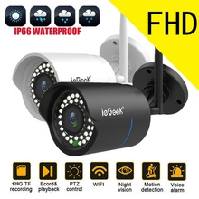 ieGeek Security IP Camera, 1080P HD WiFi Outdoor Waterproof CCTV Remote Home Surveillance Night Vision Motion Detection Alarm