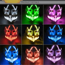 Halloween EL Luminous Mask Full Face Masks Horror Grimace Bloody wire Carnaval Party Club Bar DJ Glowing