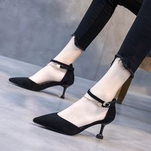 Female High Heel Pumps Thin Heeled Sexy Girls  Shoes Stripper Heels High Heels Dames Chaussure  Pumps Women Shoes  Ladies Shoes women pumps extrem sexy high heels women shoes thin heels female shoes wedding shoes sequins gradient color hollow ladies shoes