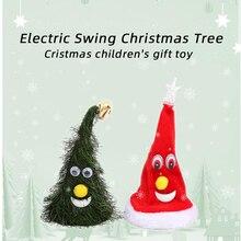 Electric Christmas Tree New YearS Mini Swing Small Pine Adornos De Navidad Desktop Decor