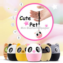 Mini Animal Bluetooth Speaker Portable Wireless Speakers Outdoor Stereo Sound with Powerful Bass for Smart Phone Kids Gift
