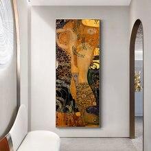 Знаменитая картина модификация картины на холсте постеры и принты