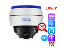 SNOSECURE Wireless Speed Dome PTZ IP Camera Wifi HD 1080P Auto Focus 5X Zoom Indoor Audio SD Card IR Night Onvif P2P POE Support