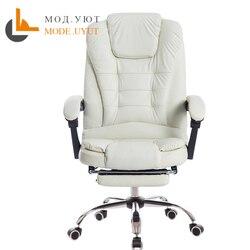 Sillón UYUT M888 para el hogar, silla para ordenador, oferta especial, silla de personal con función de elevación y giro