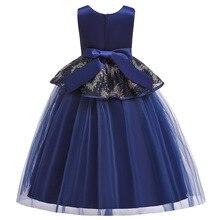 Sleeveless Flower Girls Dress Party Maxi Dress Long Princess Dress Ball Gown Girl Elegant Formal Dress flower embroidered sleeveless maxi dress